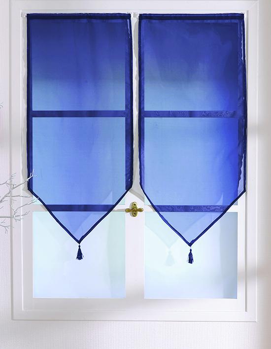 petits voilages unis en polyester pointes et pompons bleu marine bleu vert noir. Black Bedroom Furniture Sets. Home Design Ideas