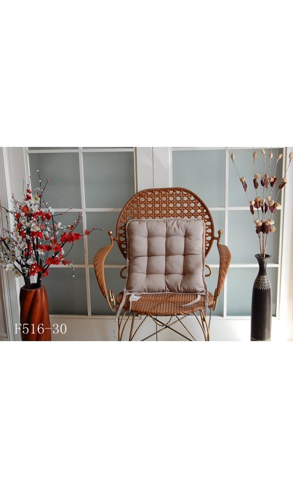 vente en ligne galettes de chaises homemaison achat coussins et housses canap design et. Black Bedroom Furniture Sets. Home Design Ideas