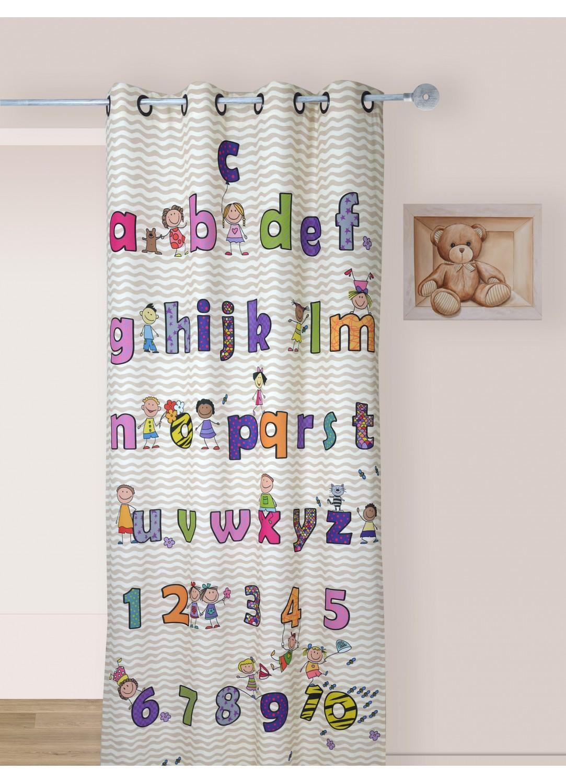 Rideau Enfant en Toile Légère Multicolore (Multicolore)