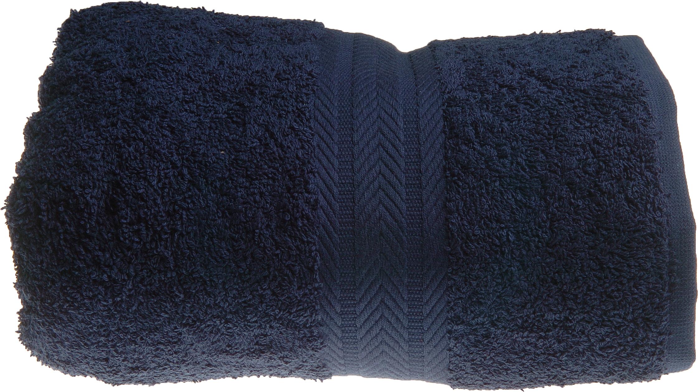 Drap de bain 100 x 150 cm en Coton couleur Marine (Marine)