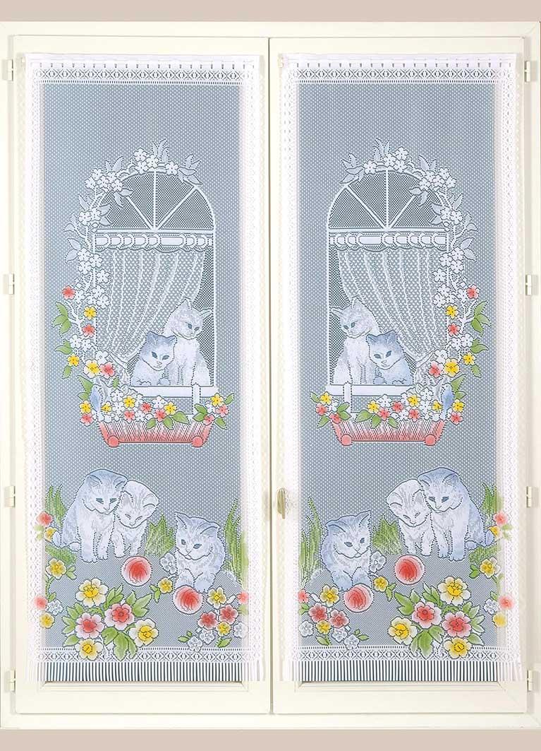 Paire de Vitrages Droits à Franges - Multicolore - 60 x 220 cm