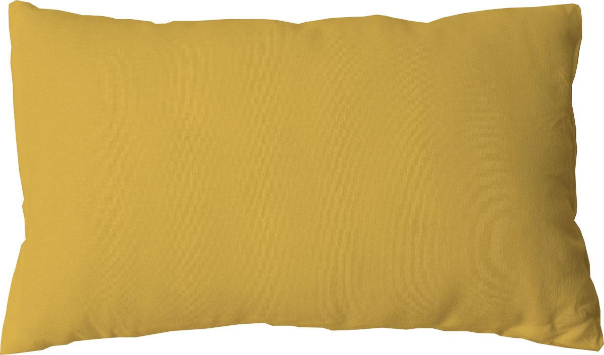 Coussin non déhoussable en coton uni  (Jaune)