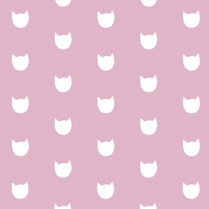 Lot de 4 masques en tissu tête de chat (Rose)