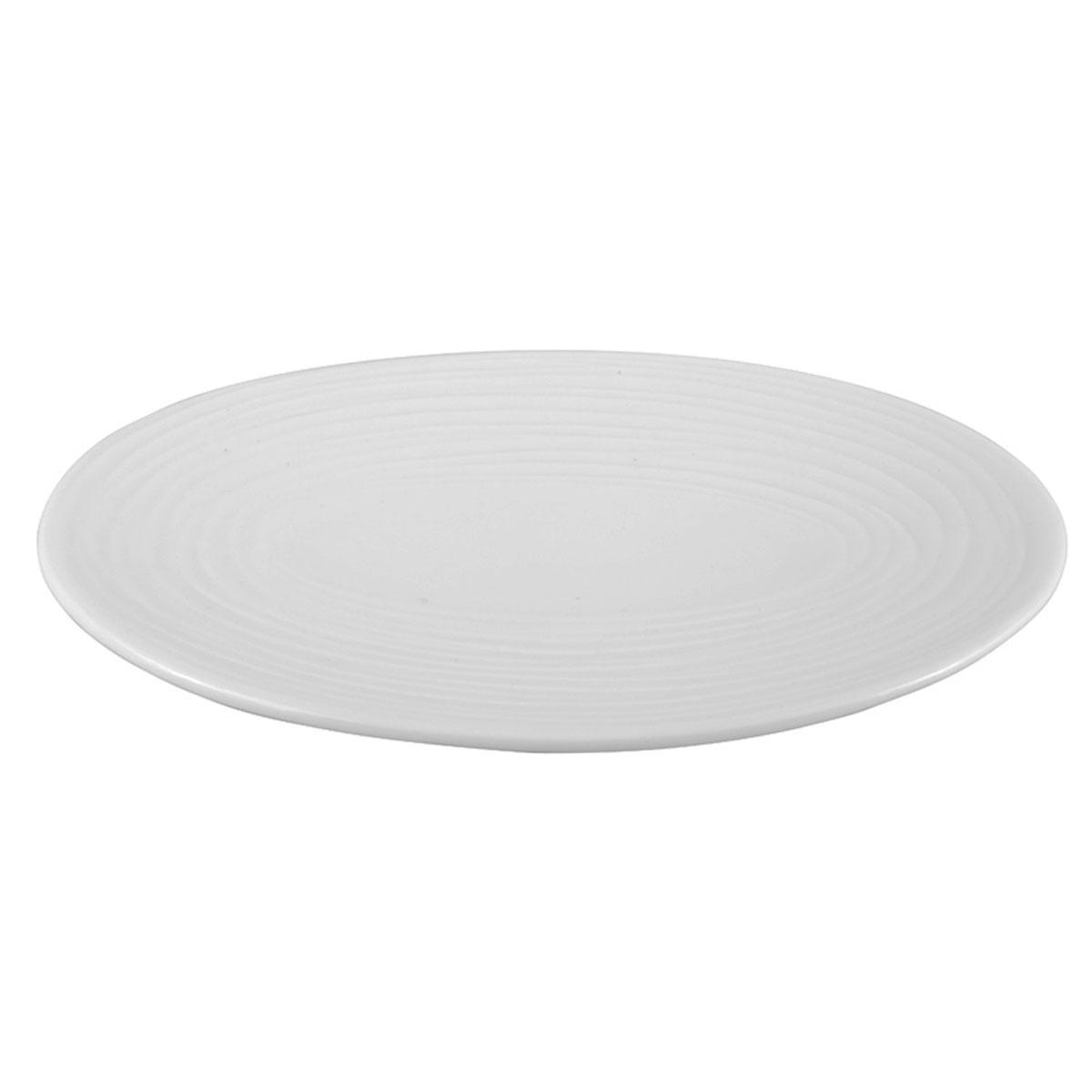 Porte savon en porcelaine rayée (Blanc)