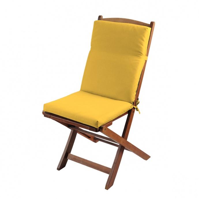 Coussin de fauteuil outdoor coloré (Moutarde)