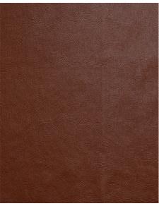 Tissu en Simili Cuir (Marron)